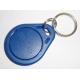Брелок EM-07 RFID EM Marine 125Khz (пластик, цвет синий)