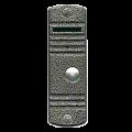 Ercon SV4L(цветная) цвет серебро