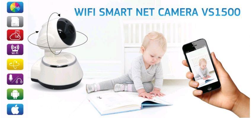 Wi-Fi Smart камера