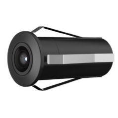 Dahua DH-HAC-HUM1220GP (2.8 мм)