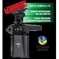 Автомобильный видеорегистратор Gazer H515