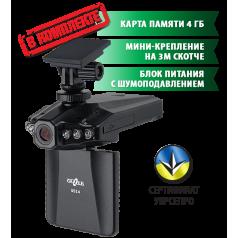 Видеорегистратор Gazer S514