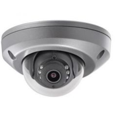 Hikvision DS-2CD6520DT-IO
