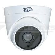 MHD видеокамера DigiGuard DG-530F-A1M (3.6 мм)