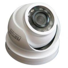 DigiGuard DG-1100 1MP White